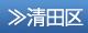kiyotaku